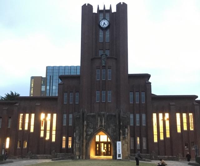 東京大学_安田講堂